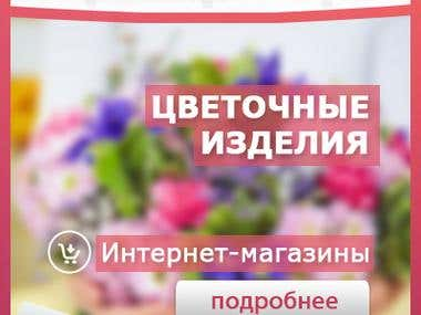 Online shop flowers products