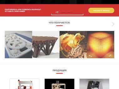 3dprintter.ru