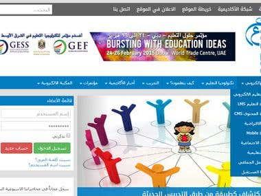 Elearning Arab Academy (Joomla)