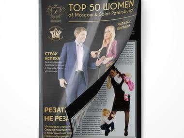 """""""TOP 50 Women of Moscow & Saint-Petersburg"""""""