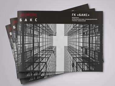 """Marketing kit """"BACS"""""""
