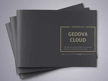 """Marketing kit """"Geodva Cloud"""""""