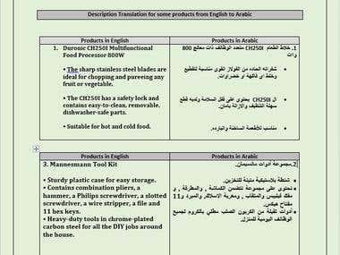 Description translation from English to Arabic