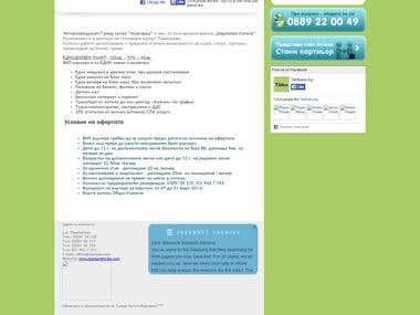 PHP - LARAVEL | CUSTOM DESIGN | SEO