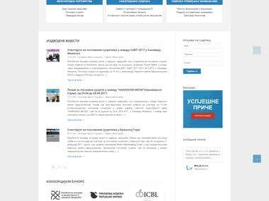 Enterprise Europe Network Republic of Srpska(