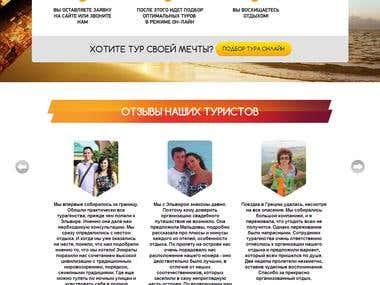 http://putevki18.ru/