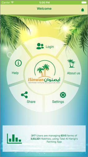 iSinwan(iphone, Android)