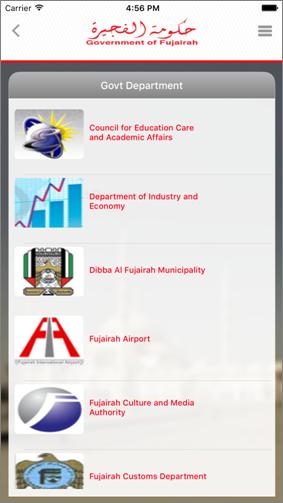 Fujairah e-Govt (IOS)