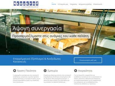 Neometal.gr