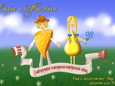 Cheese and butter poster