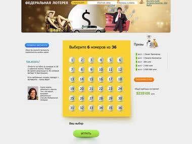 federal-lottery.ru