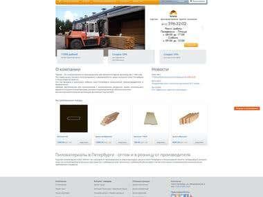 Timber producer
