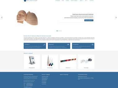 Micropigmentation company website