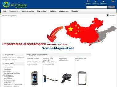 WiFi Celular Phone store, Prestashop