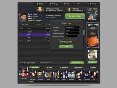 Poker Face Club Interface
