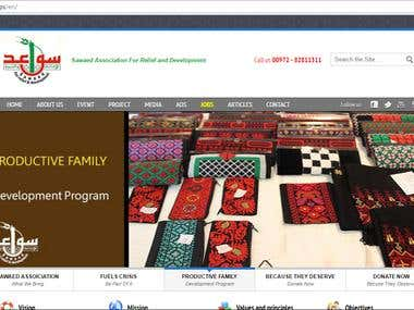 Sawaed Website
