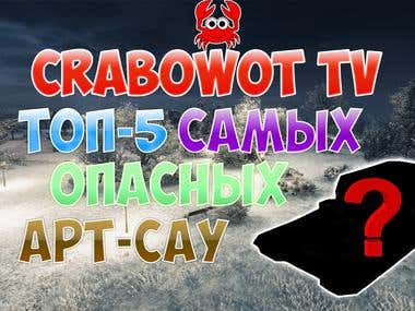 YouTube Preview designe for Channel