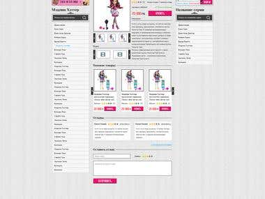 Monster High eCommerce site
