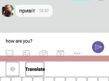 CosySay keyboard translator