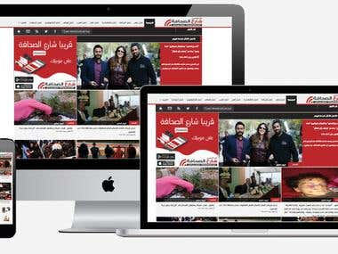 press street - web development - web design - wordpres