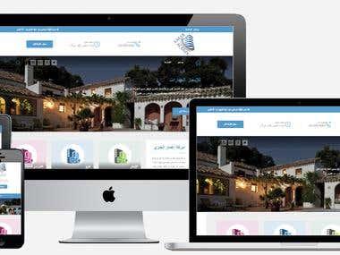 emaar real estate - web development - web design - wordpres