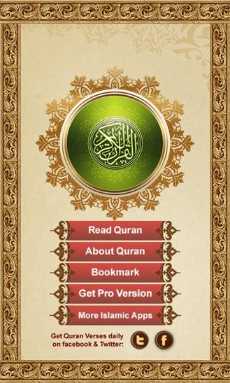 Al Quran Mobile App