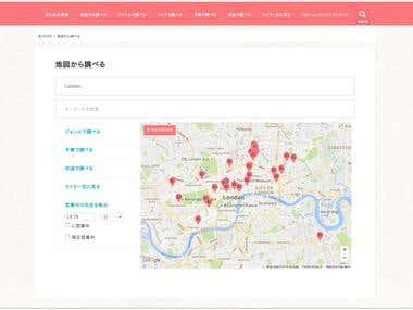 oishilondon.com Live Map