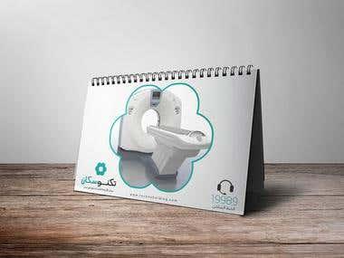 calendar 2017- vector - design for TECHNO SCAN