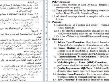 English to Arabic Translation