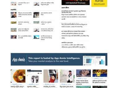 Ayojon Protidin News Portal