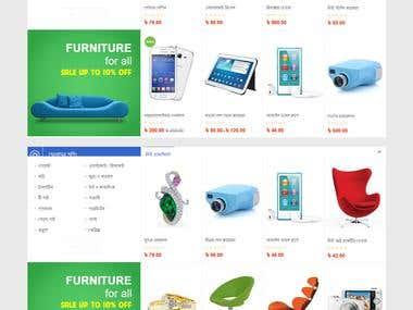 Amar Bazar | Multi Vendor Online Shop