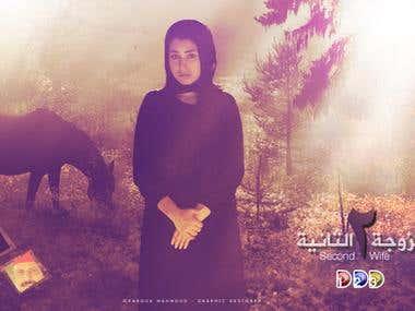 Egyptian Series Posters in Ramadan