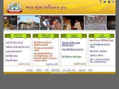 bhavvandanacharitrust.com
