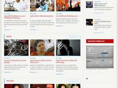 INBCN (News Portal)