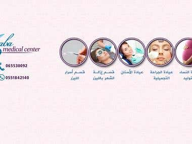 Facebook cover for a Medical Center in UAE