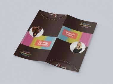 VIPOS Catalogue