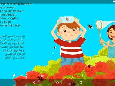 Interactive Android book for children