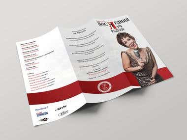 ArtPartner: Brochure