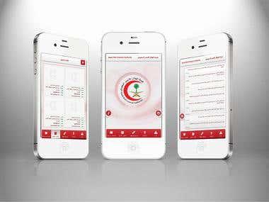Helal App Design