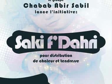 Saki F'Dahri