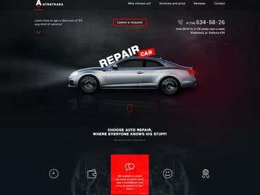 Car repair / Landing page