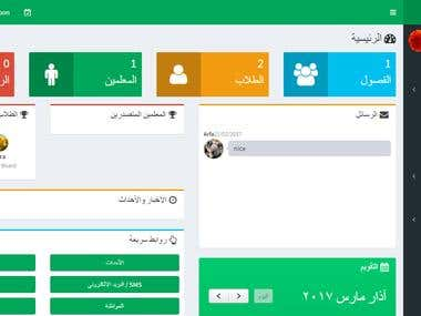All kind of Schools, Acadmies,  Management System in Arabic
