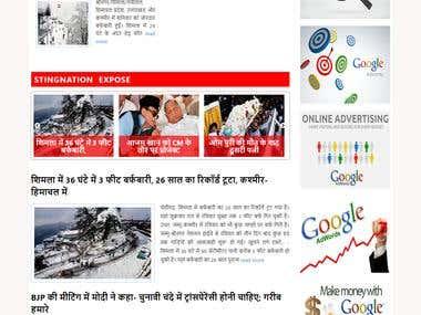 Online News Potal Using Wordpress