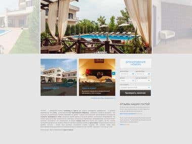 Capri hotel website