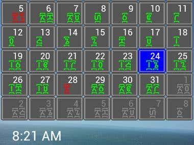 Special Calendar