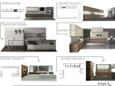 BROCHURE DESIGN FOR SOFA & OTHER CONSTRUCTIONS COMPANY