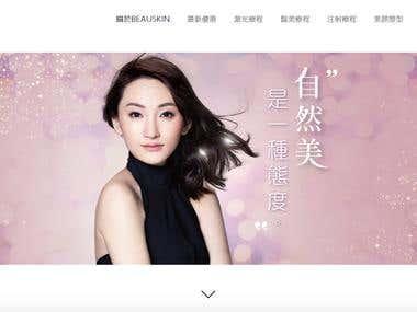 Beauskin Medical Group  - Chinese to English Translation