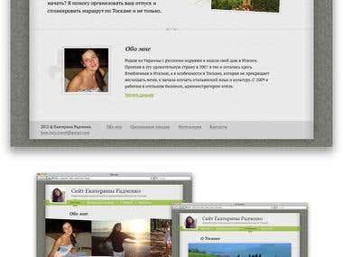 Ekaterina Radchenko website