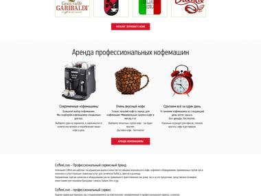 Coffee Internet store