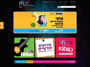 Israeli Mall website